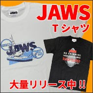 JAWS Tシャツ