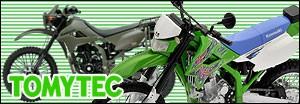 トミーテック Kawasaki KLX250