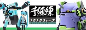 エフトイズ 1/144 松本零士 戦場まんがコレクション2 BOX