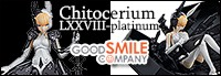 1/1 chitocerium LXXVIII-platinum プラモデル