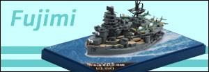 フジミ模型