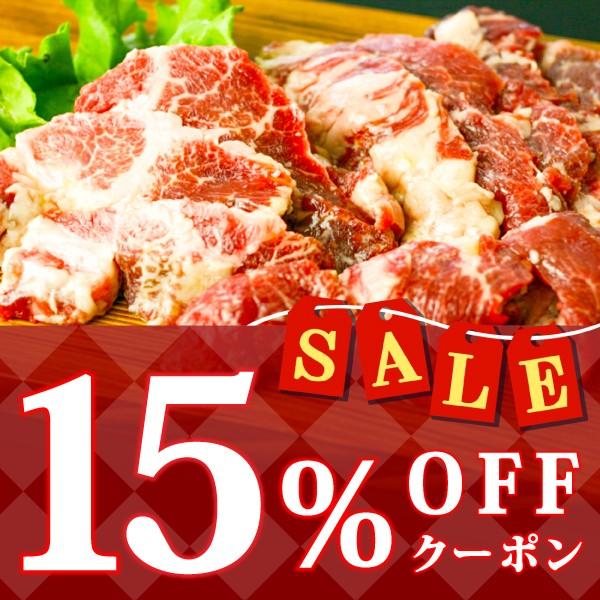 【15%OFF】イベリコ豚カルビ対象クーポン