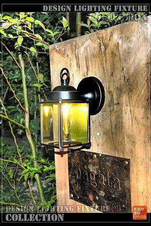 照明器具,玄関照明,モダン,激安