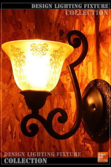 照明器具,ブラケットライト,アンティーク,LED