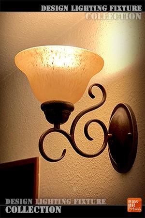 照明器具,ブラケットライト,アンティーク,お洒落