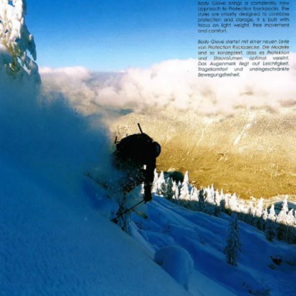 スキーヤーにもおすすめ!
