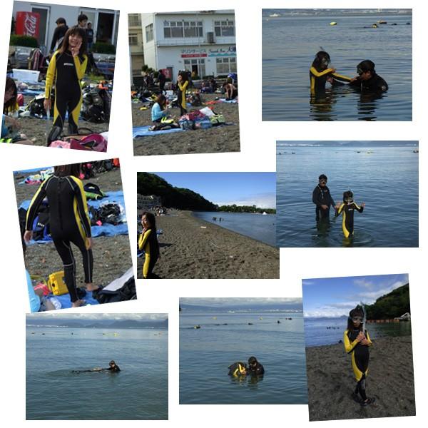 親子で楽しむ海!