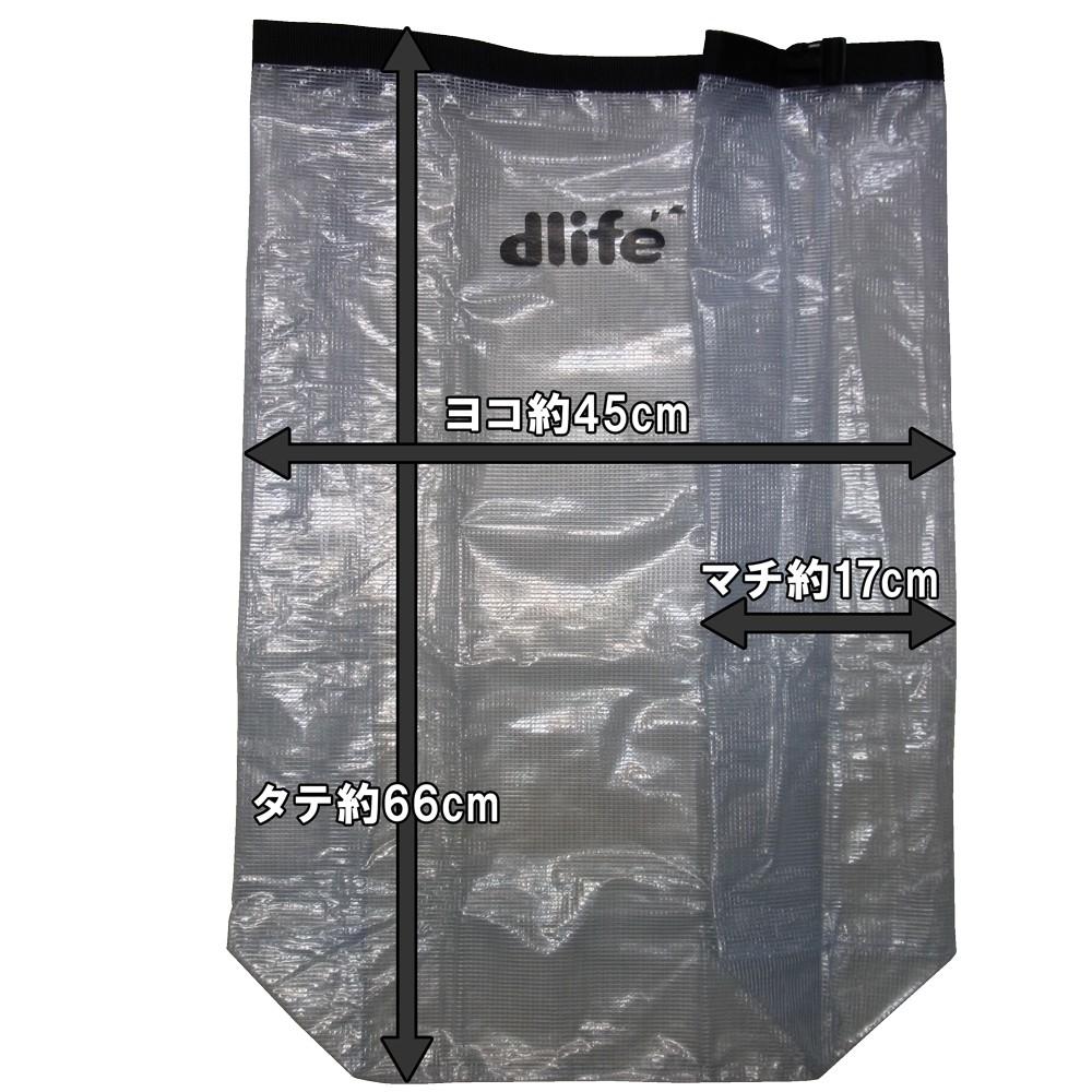 dlife(デライフ)wetsuitbagウェットスーツバック