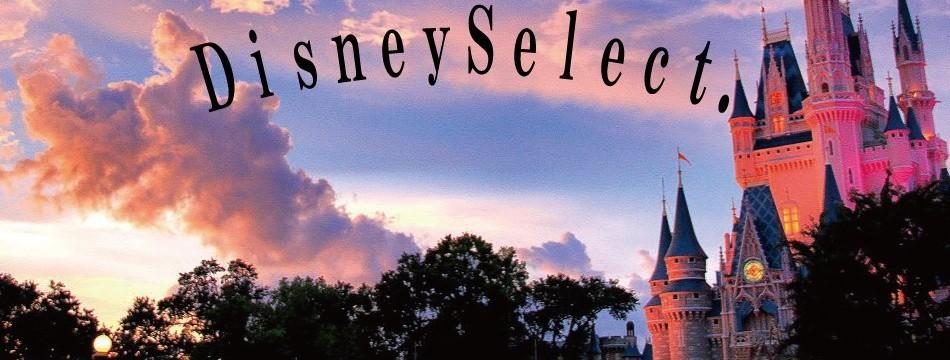 Disney Select.