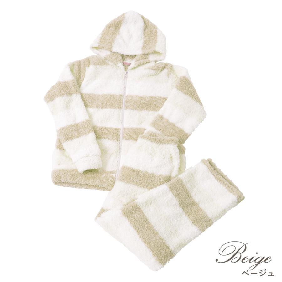 レディース  パジャマ ふわもこプードルシャギーマルチボーダールームウェア上下セット(ロングパンツ)/全3色 もこもこ 部屋着  長袖 ピンク 白 パステル dita 23