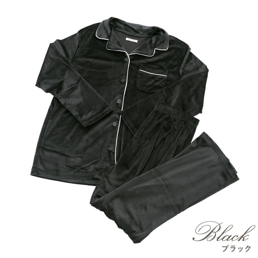 パジャマ レディース パールシャギーシャツルームウェア上下セット/全3色 ルームウェア パジャマ 部屋着 長袖 ピンク 白 黒 シンプル 大人 無地 べロア風|dita|22