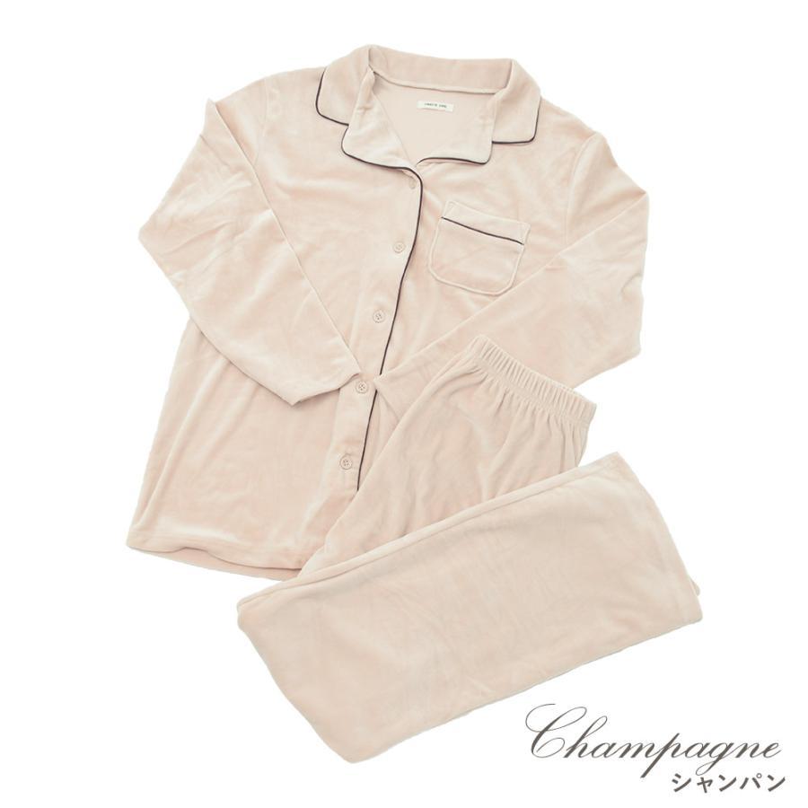パジャマ レディース パールシャギーシャツルームウェア上下セット/全3色 ルームウェア パジャマ 部屋着 長袖 ピンク 白 黒 シンプル 大人 無地 べロア風|dita|23
