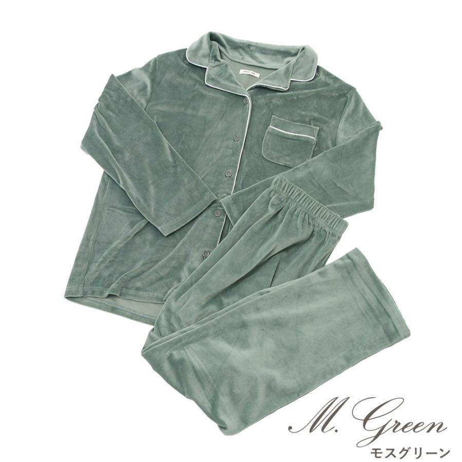 パジャマ レディース パールシャギーシャツルームウェア上下セット/全3色 ルームウェア パジャマ 部屋着 長袖 ピンク 白 黒 シンプル 大人 無地 べロア風|dita|24