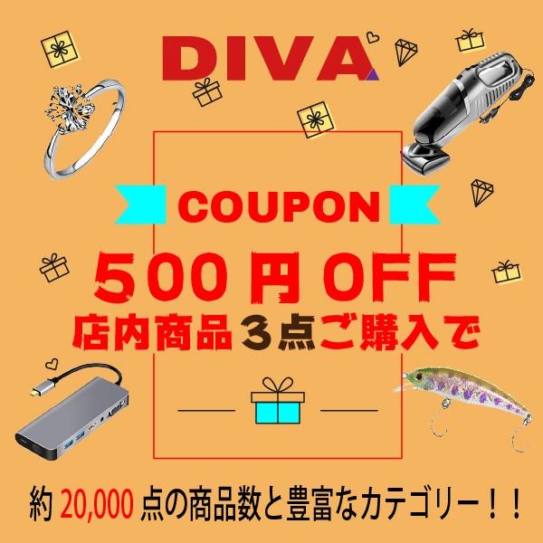 3点以上購入500円offクーポン