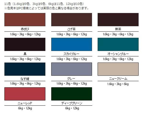アサヒペン 油性高耐久アクリルトタン用塗料 なす紺 12kg