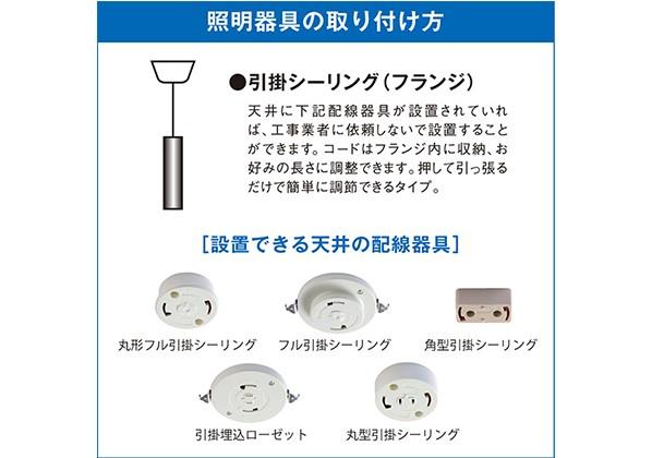 LED円筒ペンダントライト(ダクトプラグ)