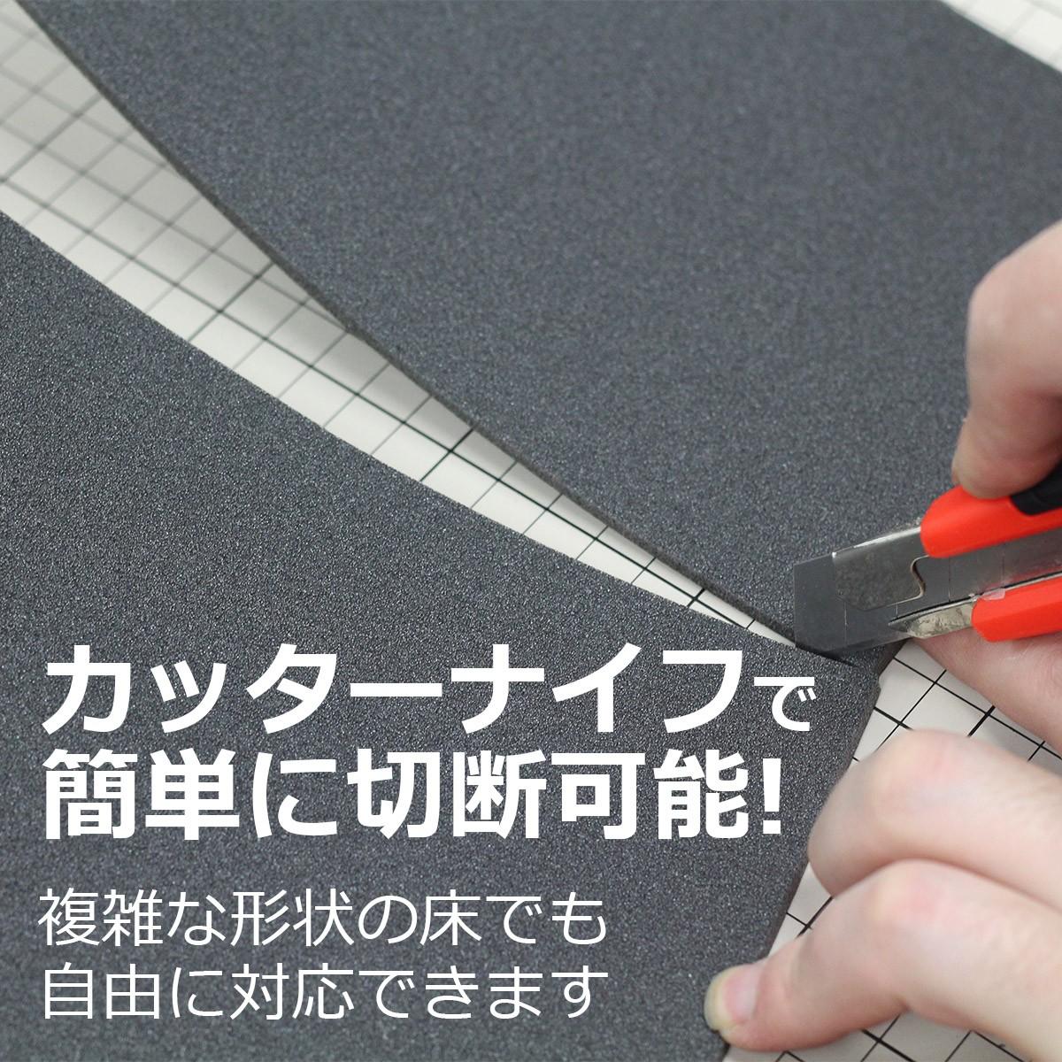 カッターナイフで簡単に切断可能 複雑な形状の床でも自由に対応できます