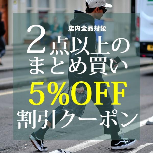 【2点以上のまとめ買いで全品5%OFF】!!どこよりも安くDJドリームスだからできる!!