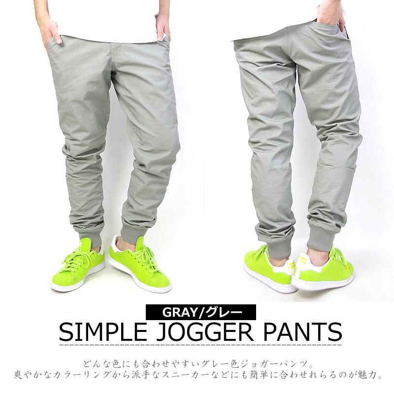 B系 ジョガーパンツ メンズ カジュアルパンツ B系 ファッション ストリート系 カジュアル メンズ