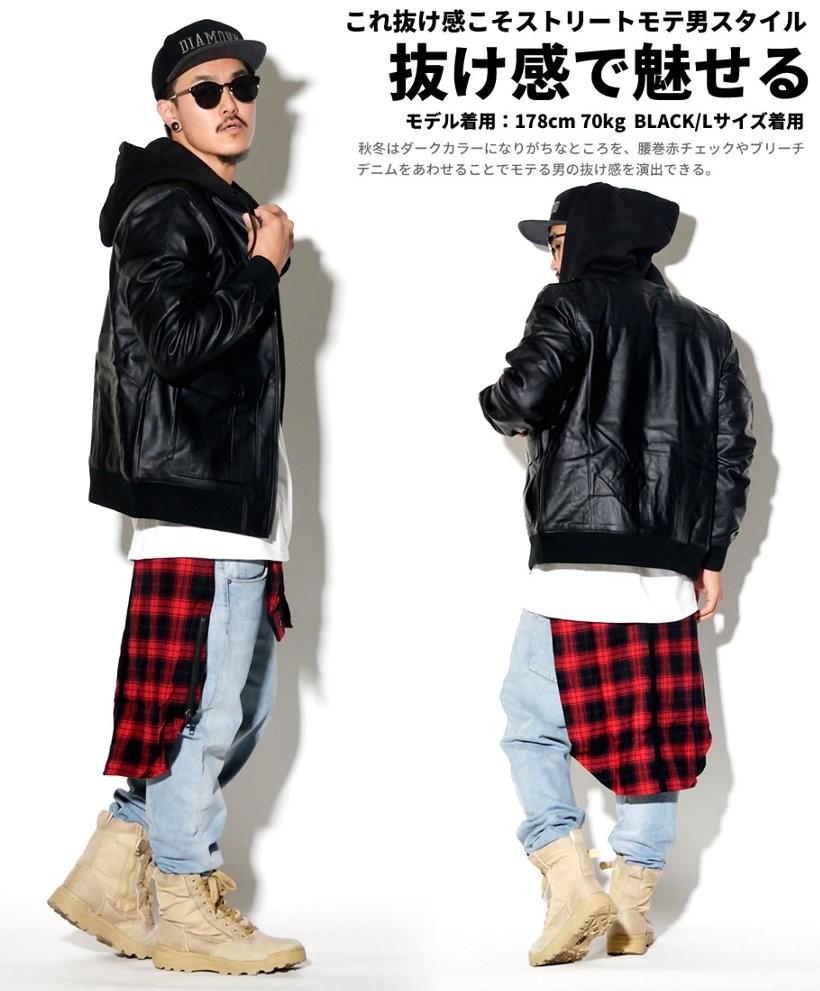 レザージャケット メンズ ライダースジャケット 革ジャン シングル アウター 大きいサイズ 父の日|dj