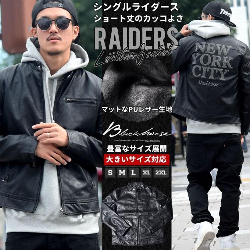 無骨なバイカーファッションの定番ライダースジャケット シングル BLACKHORSE ブラックホース レザージャケット アウター ストリート