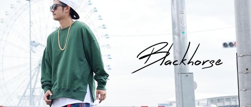 BLACK HORSE ブラックホース 通販 B系 ストリート系 スケーター HIPHOP ヒップホップ 服 ダンス 衣装 通販 メンズ ファッション 大きいサイズ2XL 3XL LL 2L 3L 人気ブランドの最新 激安アイテム取り扱い 公式通販サイト DJドリームス!