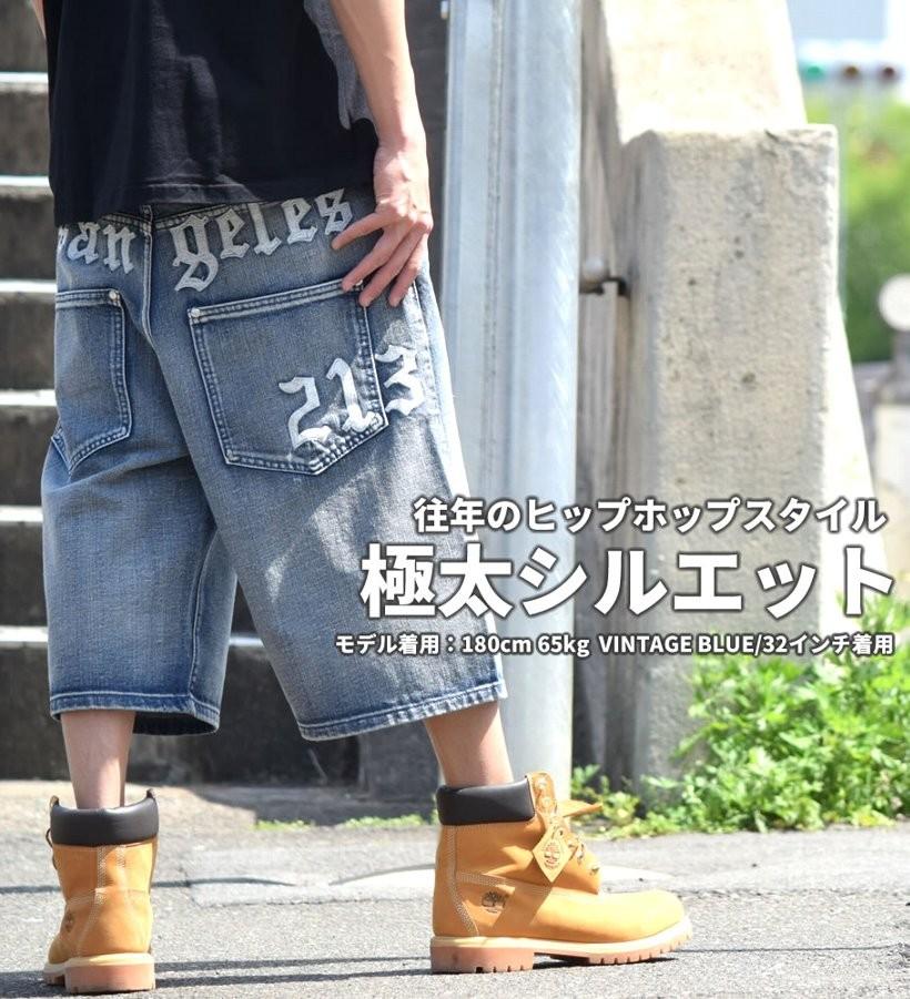 デニムハーフパンツ メンズ ショートパンツ ルーズフィット 極太バギー 大きいサイズ B系 ストリート系 2017 春夏 新作