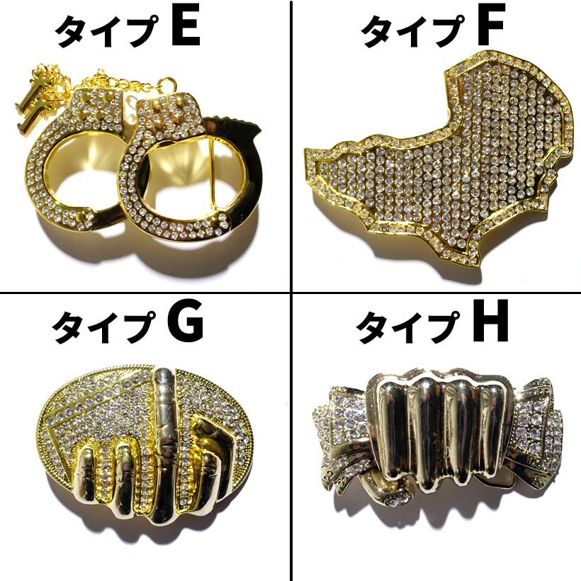 ベルト付き バックルベルト メンズ ゴールド 金色 付け替え 取り外し可能 HIPHOP ヒップホップ BRING BRING ブリンブリン アクセサリー