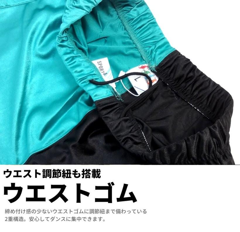 バスパン 当店別注 限定カラー ダンスパンツ レディース メンズ ジャージ 光沢 ダンスウェア バスパン ツートンカラー ダンス衣装