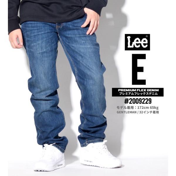 Lee デニムパンツ ジーンズ メンズ PREMIUM FLEX DENIM ストレート|dj-dreams|17