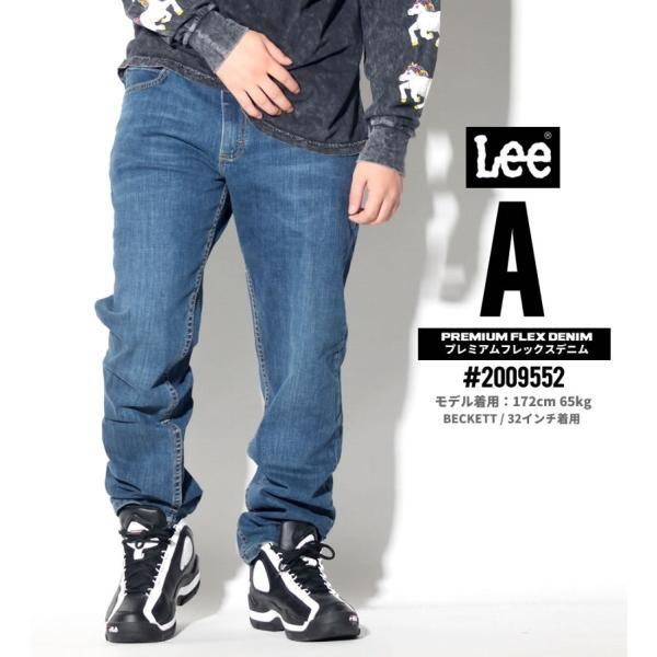 Lee デニムパンツ ジーンズ スリム  細身 メンズ PREMIUM FLEX DENIM テーパード|dj-dreams|13