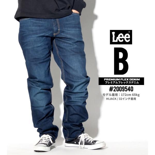 Lee デニムパンツ ジーンズ スリム  細身 メンズ PREMIUM FLEX DENIM テーパード|dj-dreams|14