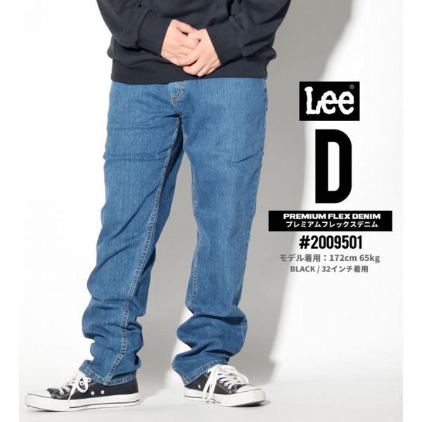 Lee デニムパンツ ジーンズ スリム  細身 メンズ PREMIUM FLEX DENIM テーパード|dj-dreams|16