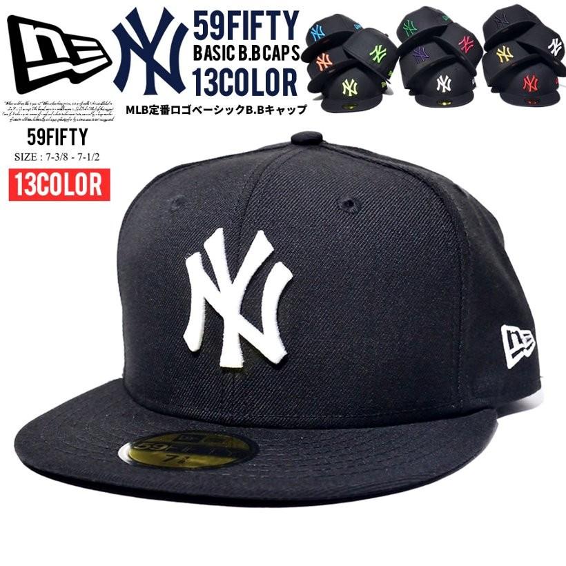 816edacd72a517 NEWERA ニューエラ 定番 ベースボールキャップ 59FIFTY MLB ニューヨーク・ヤンキース NY 帽子 メンズ レディース ファッション