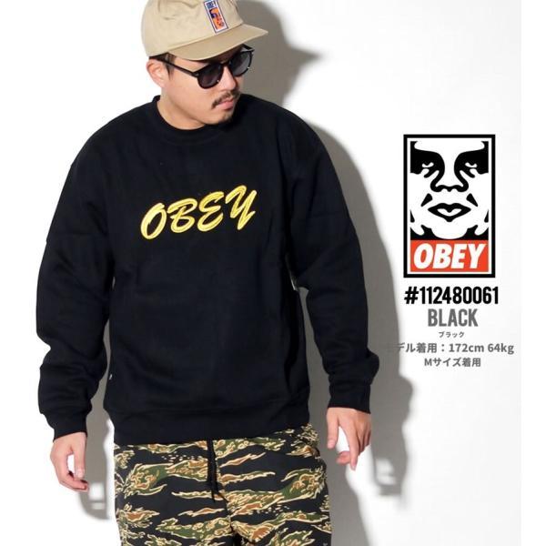 オベイ OBEY トレーナー メンズ スウェット ブランド おしゃれ コーデ 厚手 裏起毛 112480061 大きいサイズ dj-dreams 07