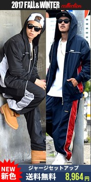 B系,B系ファッション,メンズ,DJドリームス,通販