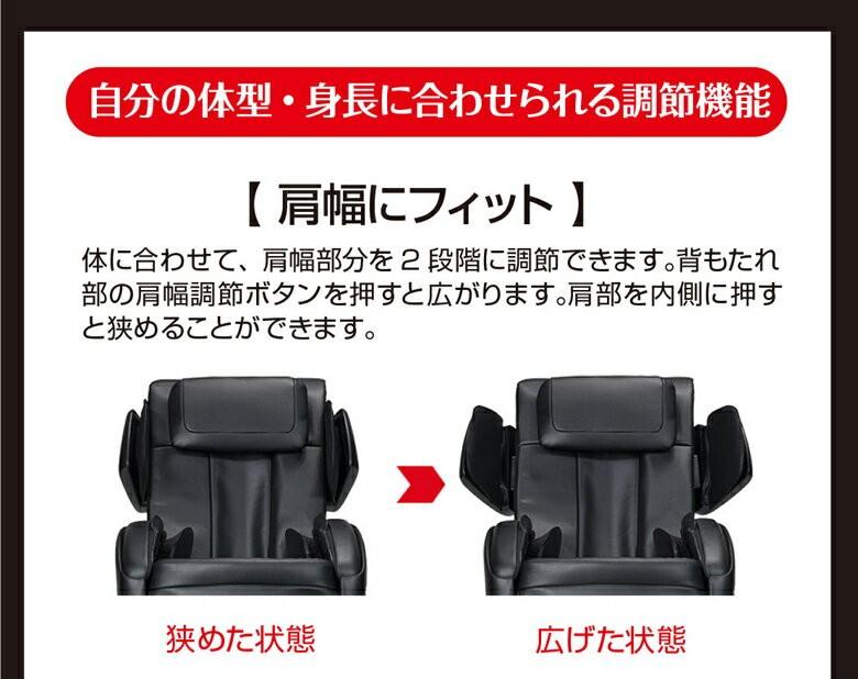 自分の体型・身長に合わせられる調節機能。【肩幅にフィット】体に合わせて、肩幅部分を2段階に調節できます。背もたれ部の肩幅調節ボタンを押すと広がります。肩部を内側に押すと狭めることができます。