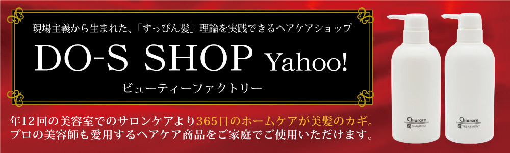DO-S SHOP Yahoo!