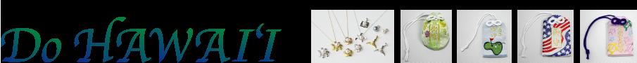 鳥羽の真珠を使用したジュエリー・ハワイ金刀比羅神社お守り