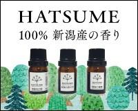 HATSUME