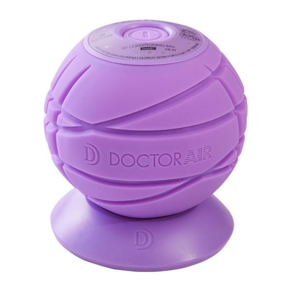 ドクターエア 3Dコンディショニングボールスマート CB-04 doctorair 11
