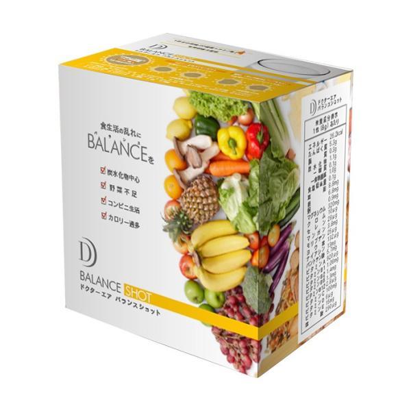1杯で1日分20種類の栄養素+アミノ酸 ドクターエア バランスショット 8g×14包入り (バナナ味 ココア味 ヨーグルト味) doctorair 13