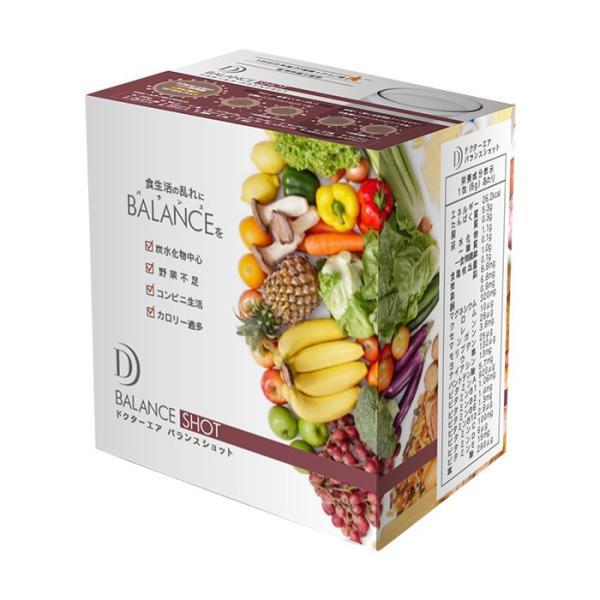 1杯で1日分20種類の栄養素+アミノ酸 ドクターエア バランスショット 8g×14包入り (バナナ味 ココア味 ヨーグルト味) doctorair 14
