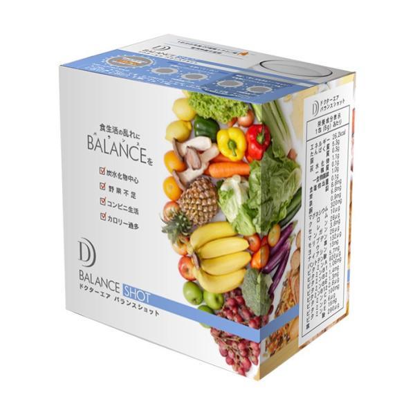1杯で1日分20種類の栄養素+アミノ酸 ドクターエア バランスショット 8g×14包入り (バナナ味 ココア味 ヨーグルト味) doctorair 15