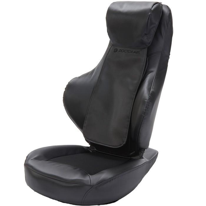 ドクターエア 3Dマッサージシート座椅子 MS-05|doctorair|13