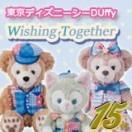 Wishing Together