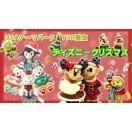 ディズニー★クリスマス