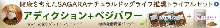 遺伝子組み換え作物、副産物、合成保存料、人工着色料、人工香料、中国産原料などは一切不使用!オリーブオイルの健康フード☆。ペット腸内環境イノベーション 植物発酵野菜パウダー 発酵ベジパワー