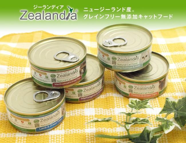 Zealandia ジーランディア キャットフード