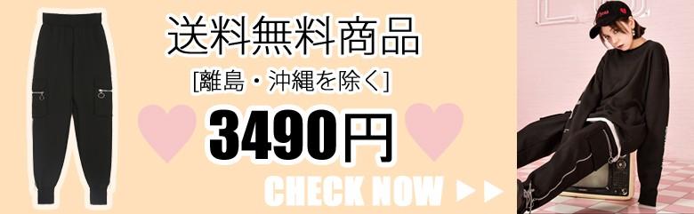 d33e22c442c 毒いちご - BOTTOM|Yahoo!ショッピング